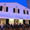 Restaurant S'Amarador - Port of Ciutadella